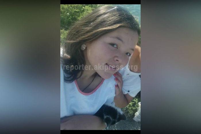 Внимание, розыск: В Балыкчы пропала 15-летняя Сайкал Каныбекова