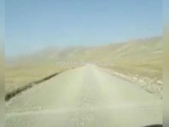 Дорога между двумя селами в Нарыне в ужасном состоянии, - житель (видео)
