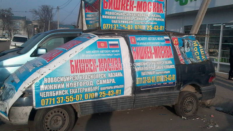 Законно ли «авто-касса» работает и стоит на Кулиева-Пушкина? (фото)