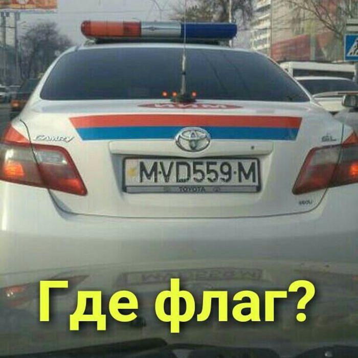 В Бишкеке служебная машина МВД ездит со стертым флагом на госномере <i>(фото)</i>