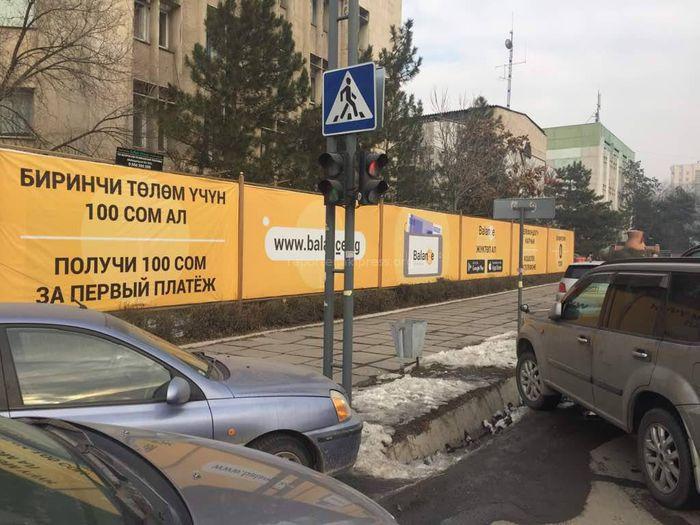 УЗС мэрии Бишкека провело соответствующие работы по демонтажу рекламы на Киевской-Шопокова