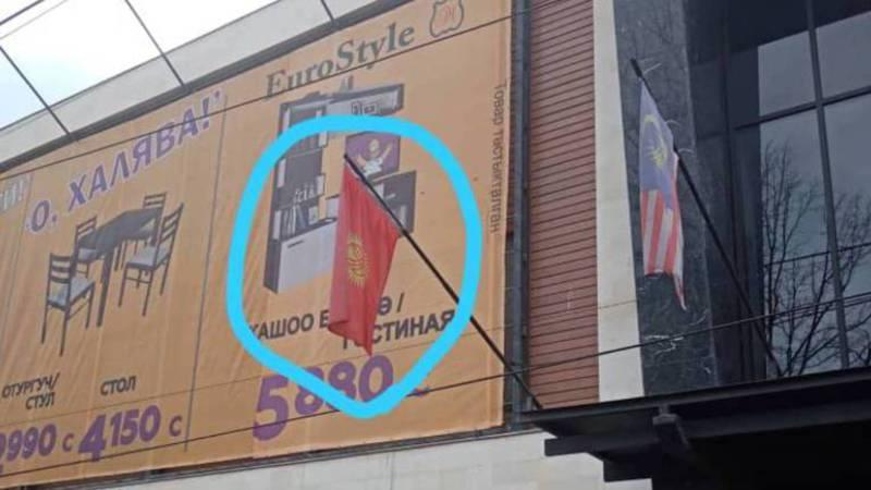 На пр.Жибек Жолу на фасаде здания флаг Кыргызстана висит перевернутым. Фото