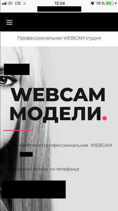 Видеочат Реалити 2017 - это новая современная версия чата