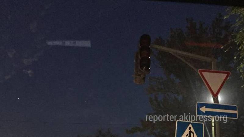 На Рыскулова-Молодой Гвардии не работают светофоры (фото)