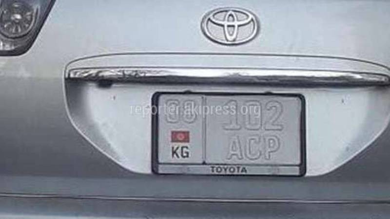 Водитель «Тойоты» стер цифры госномера (фото)
