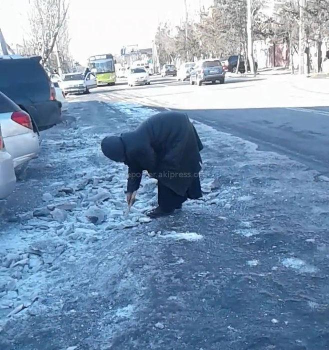 Бабушка колола лед на Ахунбаева-Белорусской <i>(видео)</i>