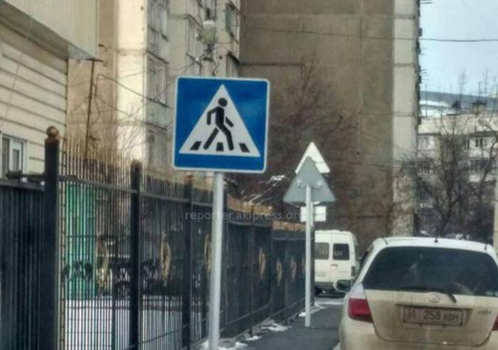«Бишкекасфальтсервис» проверит дорожные знаки на тротуарах в 12 мкр