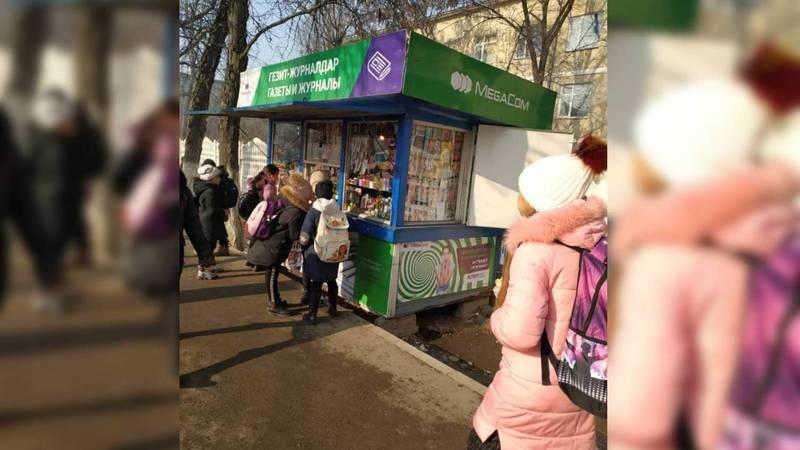 Законно ли установлен киоск возле гимназии №70 на ул.Боконбаева?