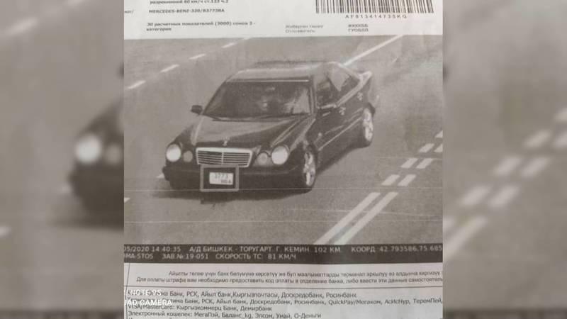 Ищу владельца автомашины Mercedes-Benz E320 с госномером B 3773 BA