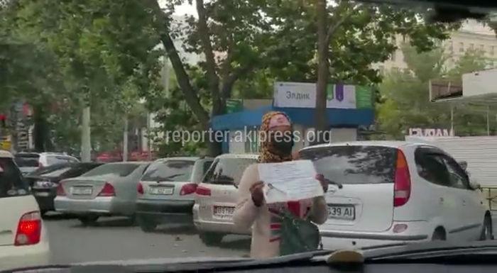 Бишкекчанин просит убрать попрошаек с проезжей части улиц города