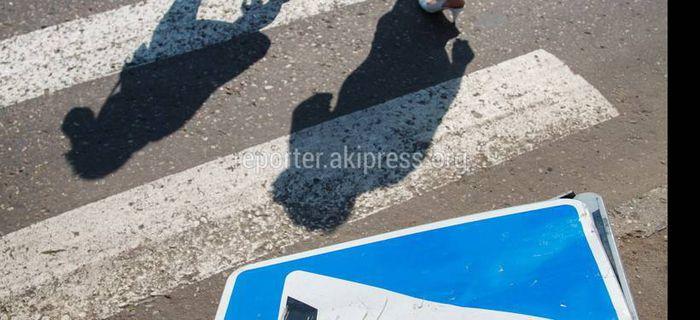 Возле здания УОБДД на пешеходном переходе сбили девушку <i>(видео)</i>