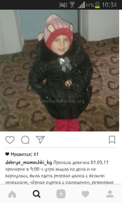 В Чуйской области пропала 4-летняя девочка (фото)