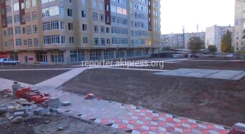 Почему мэрия Бишкека облагораживает придомовой участок дома «Елизаветы»? - читатель