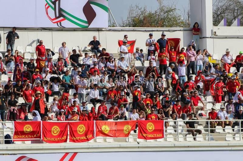 «Молодцы!» - Реакция болельщиков сборной Кыргызстана после матча с Кореей