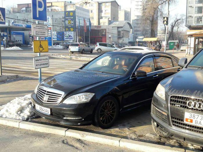 <b>«Доска позора»</b>: Беспорядочная езда и парковка водителей <i>(фото, видео)</i>