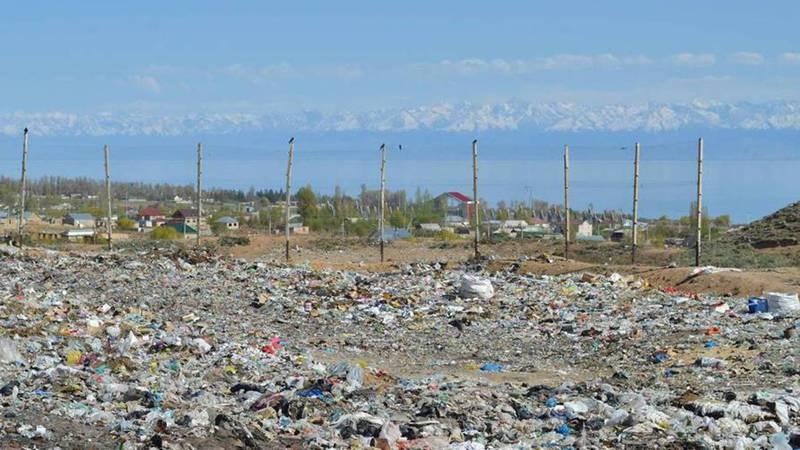Жители села Бактуу-Долоноту на Иссык-Куле требуют закрыть два мусорных полигона (фото)