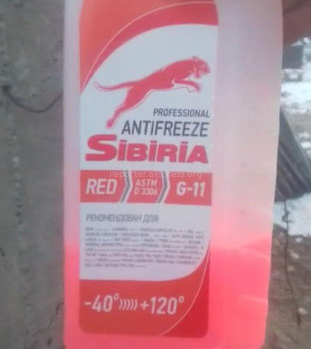 Горожанин возмущен антифризом для авто, который замерз (видео)