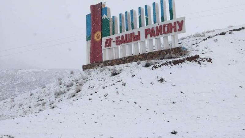 Видео – В Ат-Башы выпал снег