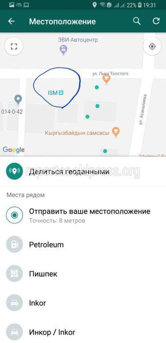 Обозначенная на карте остановка на Льва Толстого фактически не существует