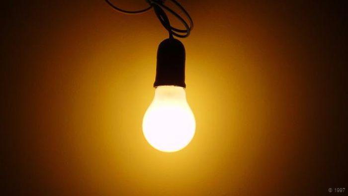 В Нижнем Джале в доме №67/2 весь день нет света, - жительница