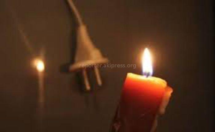 Ош шаарындагы Фрунзенский кичи районунда үч күндөн бери таза суу жана электрэнергиясын күндүзү 12-13 саат өчүрүп жатышат, - окурман