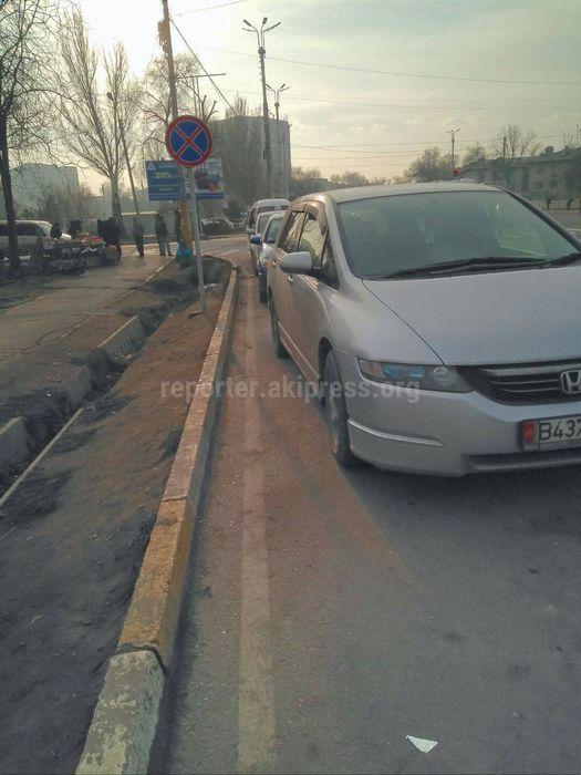 «Бишкекасфальтсервис» исправит дорожный знак на Фучика-Рыскулова