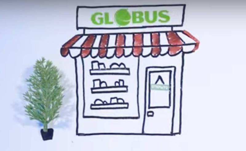 Карты Globus: Устрой себе СКИДКИ на любимые товары! Видео