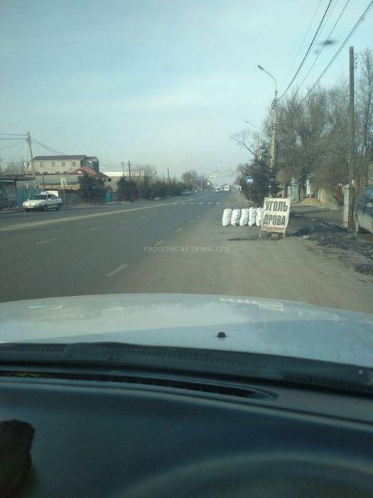 Свердловский акимиат с выездом на место разберется с продажей угля в неположенном месте