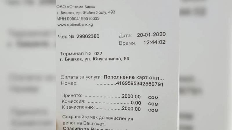 Квартирные мошенники обманули бишкекчанку при сдаче жилья