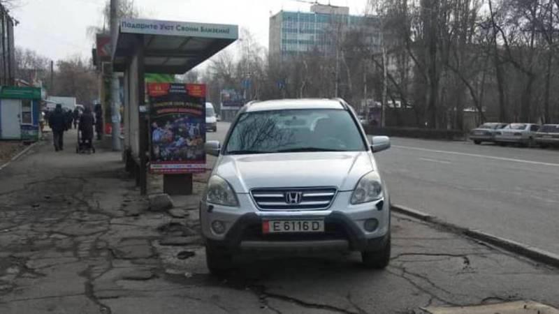 На ул.Байтик Баатыра водитель «Хонды» припарковался на остановке. По Carcheck машина находится в залоге/аресте. Фото