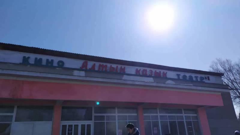В Кербене кинотеатр «Алтын Казык» переоборудовали под кафе. Видео, фото