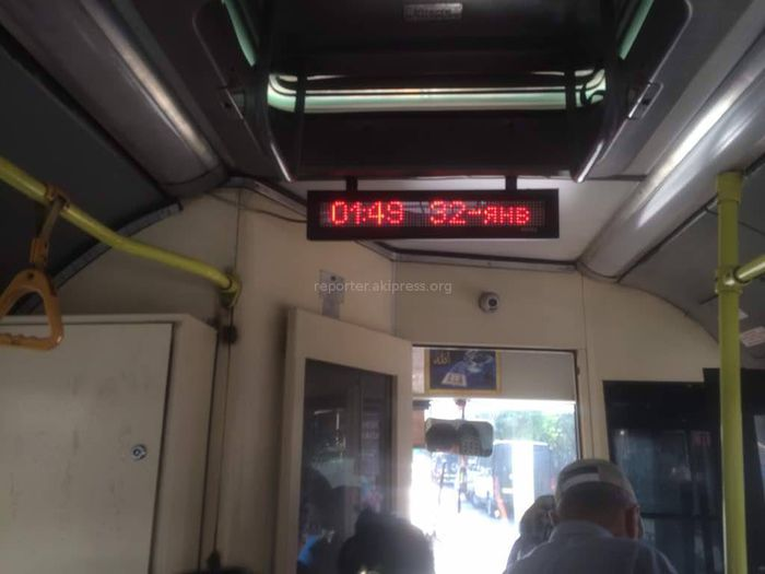 32 января в столичном троллейбусе