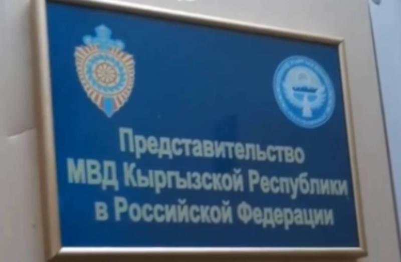 Кыргызстанец жалуется на работу представительства МВД в РФ в городе Москва (видео)