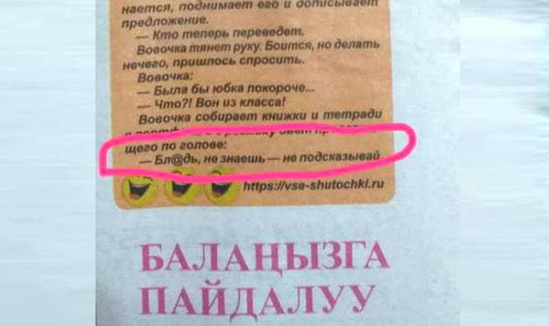 В детской газете пишут недетские анекдоты, - читатель