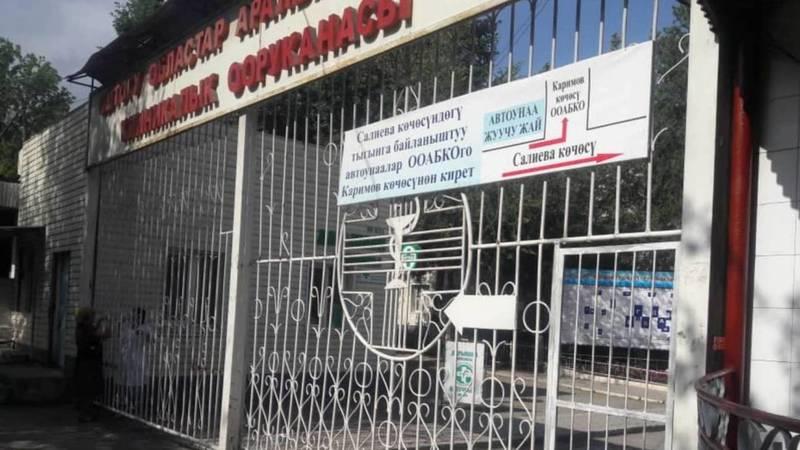 Почему закрыли главные ворота Ошской детской областной больницы? - горожанин. Фото