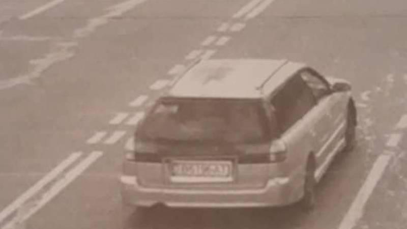 Ищу владельца авто «Субару Легаси» с госномером В5196АТ