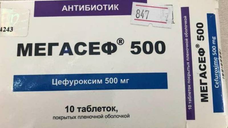 Бишкекчанин жалуется на повышение цен на лекарства. Фото