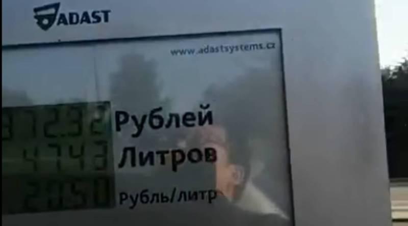 Бишкекчанин интересуется, почему на АЗС цена за топливо указана в рублях? (видео)