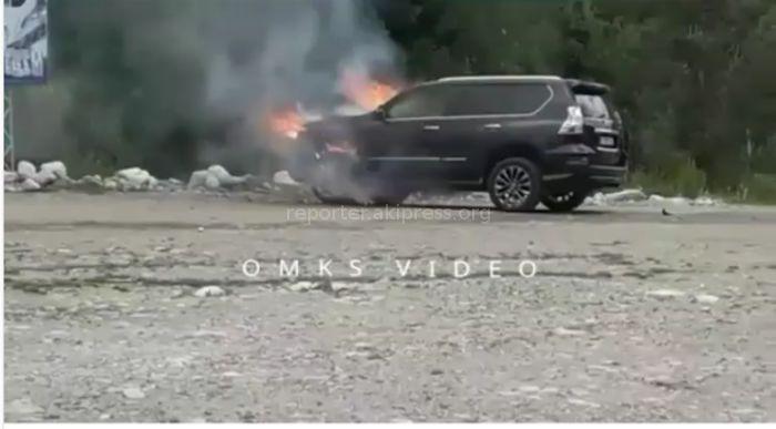 Видео — В Национальном парке «Ала-Арча» сгорела машина