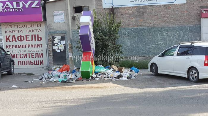 Когда вернут мусорные баки на Кулатова-Ибраимова?
