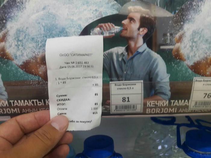 В магазине на Байтик Баатыра-Медерова цены за минеральную воду на кассе и витрине разнятся, - читатель (фото)