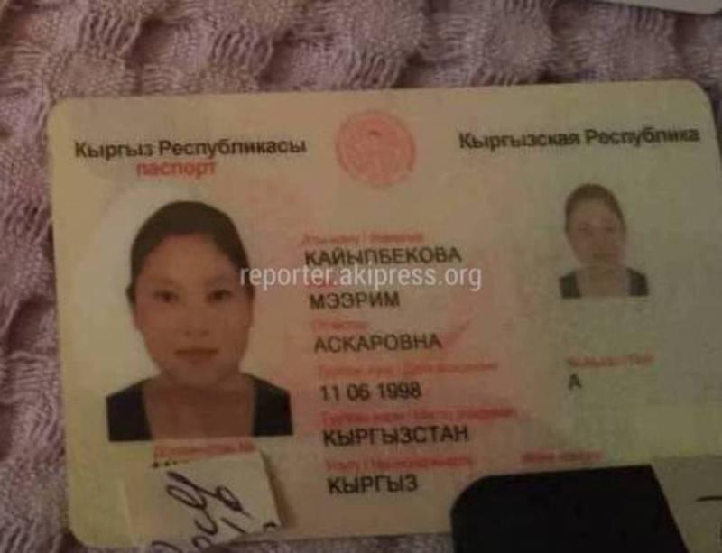 Бишкекчанин нашел кошелек с документами на имя Мээрим Кайыпбековой