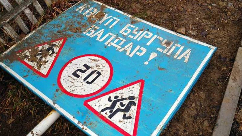 В Баткене на ул.Мурата Салихова возле школы лежит дорожный знак, - житель (фото)