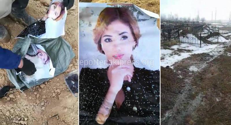 На кладбище найдены исколотые иголками фотографии певицы Анжелики. Видео
