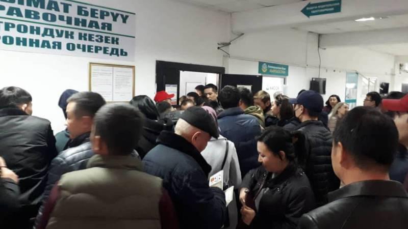 В бишкекском департаменте регистрации авто большие очереди, - горожанин (фото)