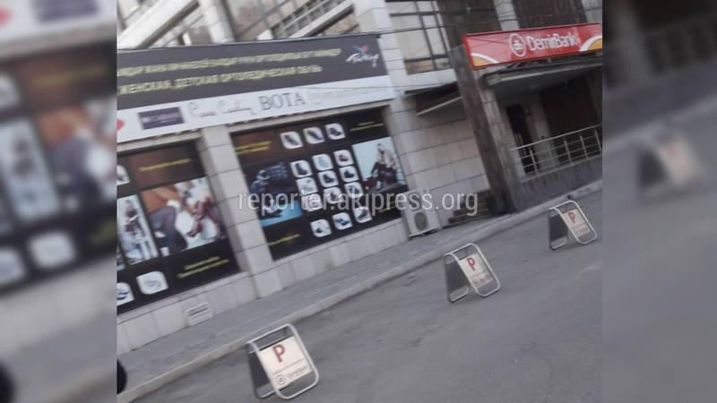 Законно ли Demir Bank поставил ограничители парковки на проезжей части?