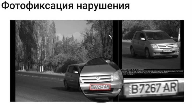Ищу водителя «Тойоты» с госномером B 7267 AR (фото)