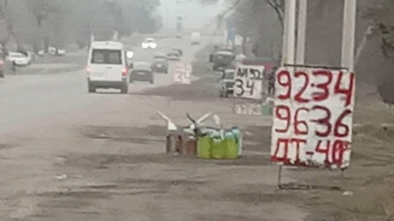 Горожане продолжают жаловаться на незаконную торговлю ГСМ в Токмоке