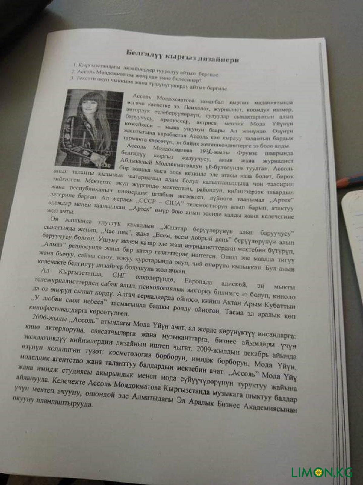 учебник2