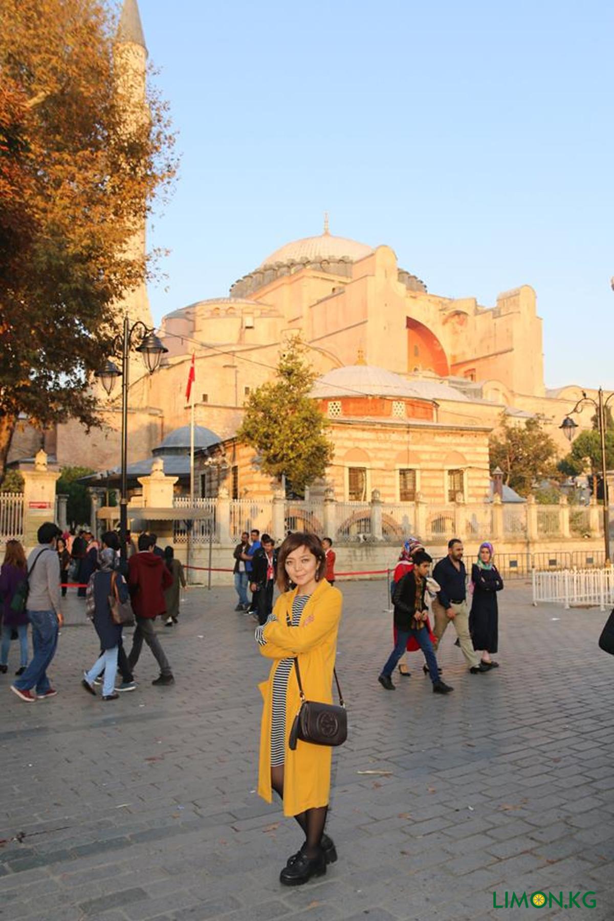 s=istanbul